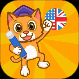 猫博士英语 Vivo应用商店